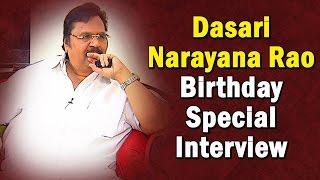 Darshaka Ratna Dasari Narayana Rao Birthday Special Interview | NTV Exclusive