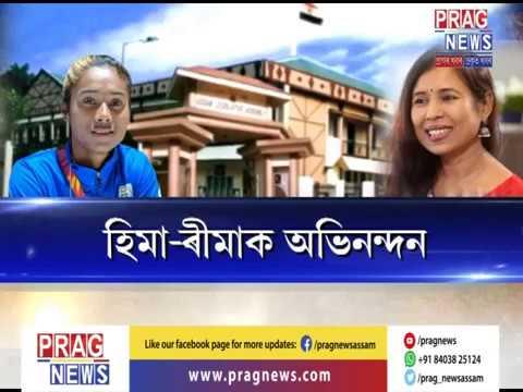 Replace Priyanka Chopra with Hima Das for Assam Tourism brand ambassador