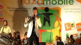 VENUS MUSIC MELLA 2013 BY TAZA MOBILE