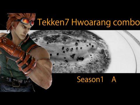 Xxx Mp4 Tekken7 Hwoarang Combo PS4 3gp Sex