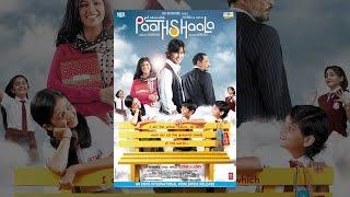 Get Educated: Paathshaala