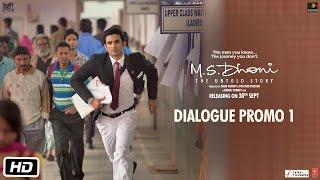 M.S.Dhoni - The Untold Story | Poora Focus Game Pe Lagayenge | Dialogue Promo 1