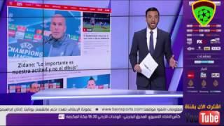 هذا ما قالت الصحافة العالمية والعربية عن آخر الأخبار الرياضية