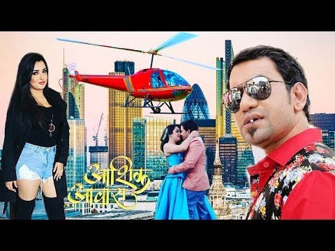Xxx Mp4 Amrapali Dubey Dinesh Lal Yadav 2018 Full Bhojpuri Movie Superhit Movie AASHIK AAWARA 3gp Sex
