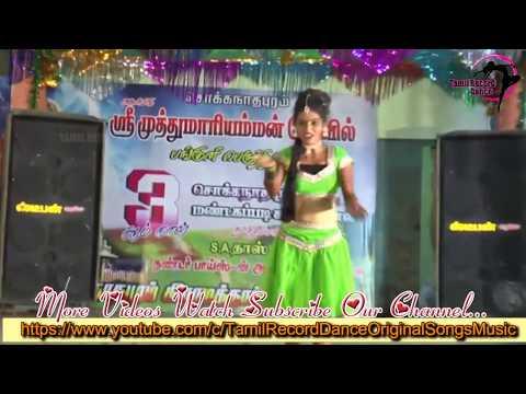 Xxx Mp4 Tamil Record Dance 2018 Latest Tamilnadu Village Aadal Padal Dance Indian Record Dance 2018 847 3gp Sex