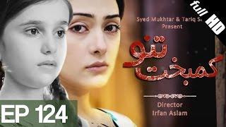 Kambakht Tanno - Episode 124   Aplus - Best Pakistani Dramas