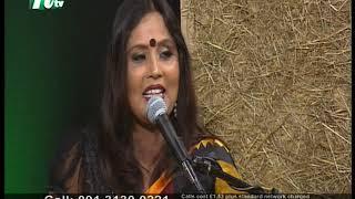 Boshonto Batashe with Gouri Chowdhury S2 060917