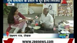 Tea vendor as artist is a new buzz in city : Aapki News