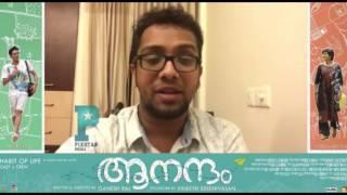Aanandam Music Director Sachin Warrier Exclusive Chat | Filmy Chutney