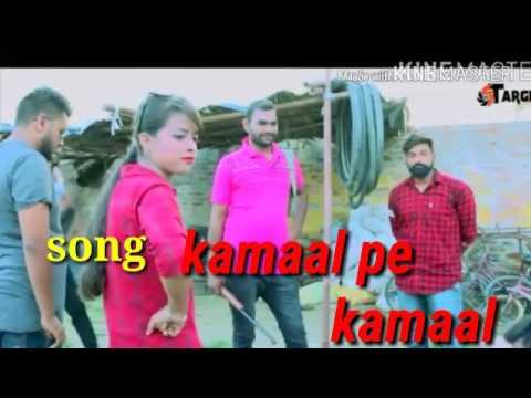 Xxx Mp4 Chhori Tu Kamaal Pe Kamaal Hori Se New Haryanvi Song 2017 3gp Sex