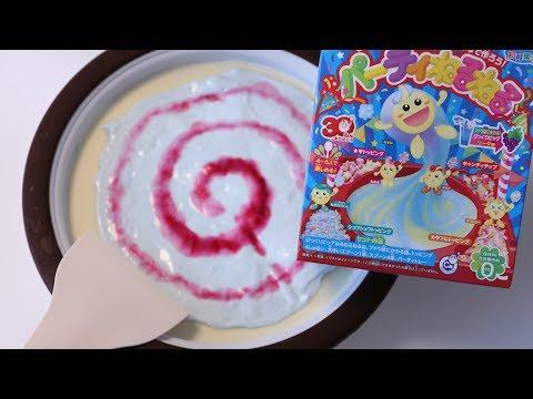 Xxx Mp4 Homemade Ice Cream Rolls Maker Hapiroll With Party Neruneru【Cooking Toy】 3gp Sex