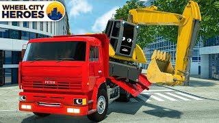 Excavator Broken and Repaired by Spec Truck   Police Car Cartoon   Wheel City Heroes