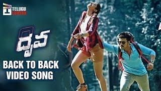 Dhruva Telugu Movie Songs | Back to Back Video Songs | Ram Charan | Rakul Preet | Aravind Swamy