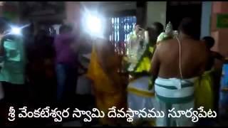 Ts9 media / sri venkateswara swamy temple / surrya