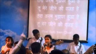New Hindi Gospel Song