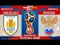 Uruguay vs Russia ⚽️ 🔴 | FIFA World Cup Russia 2018 | Match 33 | 25/06/2018
