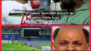 القادسية والكويت (جمعة سعيد سنفوز 2-0 😂😂)