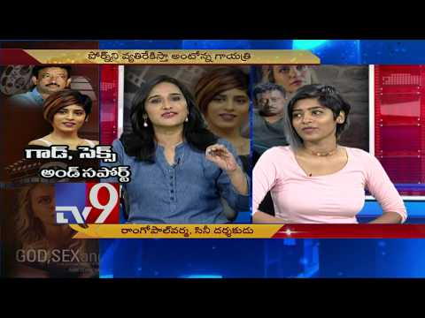 Xxx Mp4 RGV Reacts To Gayatri Gupta S Support For GST TV9 3gp Sex