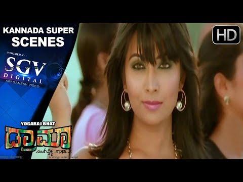 Rocking star Yash super dialogue scenes | Kannada Scenes |  Radhika Pandith
