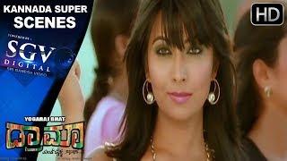 Rocking star Yash super dialogue scenes   Kannada Scenes    Radhika Pandith