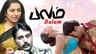 new tamil full movie | Balam | tamil online movie