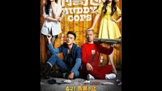 Buddy Cops Film Terbaru 2016 Subtitle Indonesia