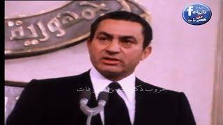 الرئيس مبارك يحلف اليمين الدستورية خلفا للرئيس انور السادات فى اكتوبر 1981