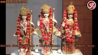 Sri Kamal Netra By Acharya M. P. Shukla