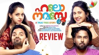 Hello Namasthe Full Movie review Review | Vinay Forrt  Bhavana  Miya  Sanju