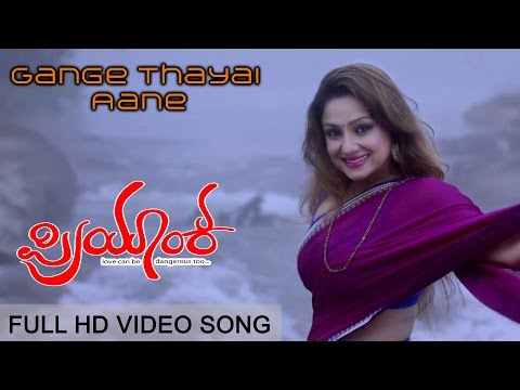 Xxx Mp4 Priyanka Gange Thayai Aane Full HD Video Song Priyanka Upendra Tajus K S Chithra 3gp Sex