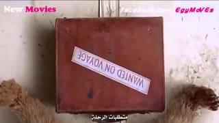 فيلم اجنبى 2015 كوميدى عائلى تشويقى مترجم عربى HD