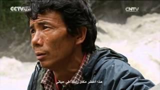 أفلام وثائقية: سقف العالم 2016-04-04