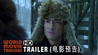 《智取威虎山3D》The Taking of Tiger Mountain Trailer (2014) - 徐克 Tsui Hark HD