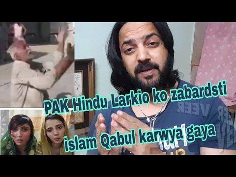 Xxx Mp4 Pakistan Hindu Larkiyan पाकिस्तान में हिंदू देवियों को इस्लाम कबूल करने के लिए मजबूर किया गया 3gp Sex