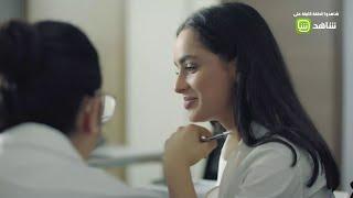 """صديقة """"روز"""" تذيع الفرحة فى المكتب بعد معرفتها بنية روز للزواج"""