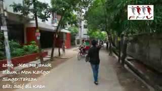 Keo Na Januk Ami To Jani | By Tahsan | Full HD Video Song