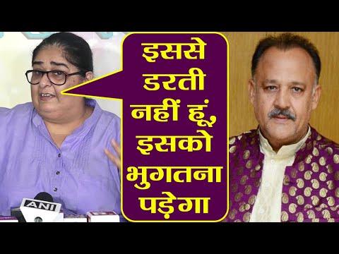 Xxx Mp4 Alok Nath Vinta Nanda Controversy Vinta Says Will Not Spare Alok Nath Watch Video FilmiBeat 3gp Sex