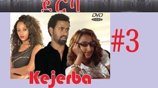Ethiopian Movie Kejerba #3