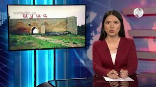 Нагорный Карабах. На линии фронта неспокойно. Мир молчит.
