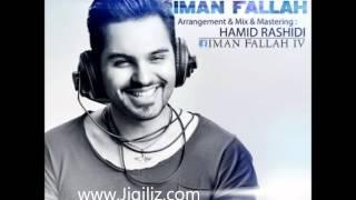 Iman Fallah  Shomali Kija www.Jigiliz.com