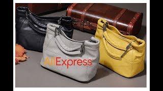 ????????????лучшая сумка из натуральной кожи???????????? с Али Экспресс????????????#AliExpress