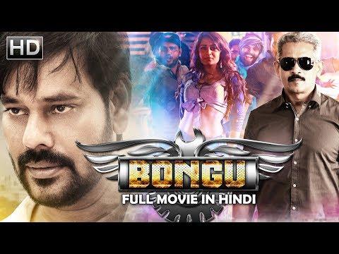 Xxx Mp4 Bongu 2018 NEW RELEASED Full Hindi Dubbed Movie Action Movie Latest Blockbuster 2018 Movie 3gp Sex
