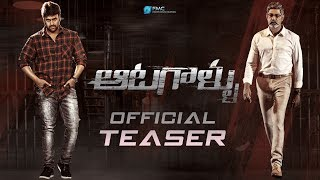 Aatagallu Official Teaser   Nara Rohit   Jagapathi Babu   Darshana Banik   #AatagalluTeaser   FMC