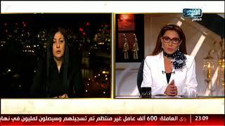 والدة الفتاة المصرية التي قتلت بلندن مريم تكشف لأول مرة عن أسباب عدم عودة جثمانها لمصر حتى الآن