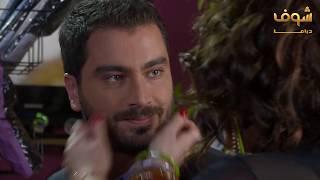 حب وغرام في إفتتاح بوتيك شهرهر مسلسل حارة المشرقة شوف دراما