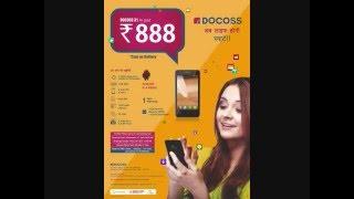 Docoss X1 Registration, Online Mobile Booking At Www docoss com
