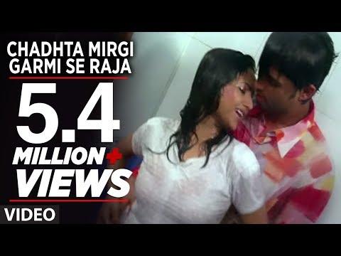 Xxx Mp4 Chadhta Mirgi Garmi Se Bhojpuri Hot Sexy Video Song Kasam Dharti Maiya Ki 3gp Sex