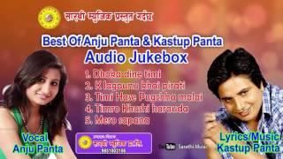 Anju panta का यी गीत सुन्दा नरुने को होलार Nepali Hit Song Audio Jukebox by SMusicarathi  अन्जु पन्त