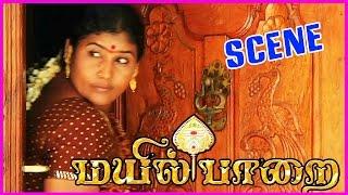 Mayil Paarai Tamil Movie  Scene - Latest Tamil Movies 2015 - Veera - RoseTeluguMovies