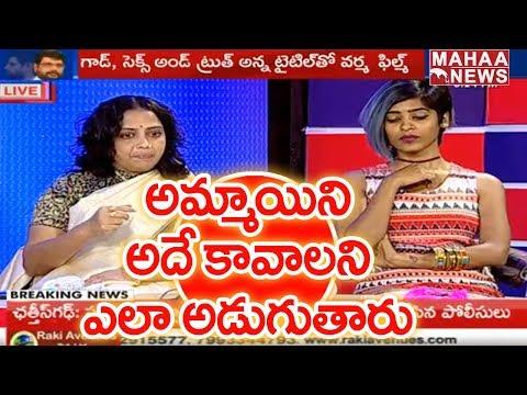 Xxx Mp4 I Will Support To RGVGST Actress Gayatri Gupta GodXxxAndTruth PrimeTimeWithMurthy 3gp Sex